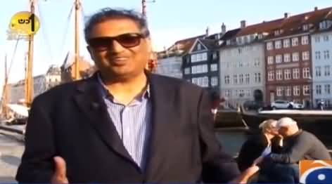 Aik Din Geo Ke Saath (Copenhagen, Denmark) - 25th June 2016