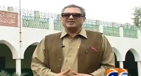 Aik Din Geo Ke Saath (Dar-ul-Ehsan by Sofi Barkat Ali) - 4th June 2016