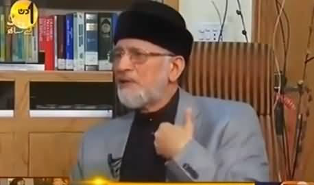 Aik Din Geo Ke Saath (Dr. Tahir ul Qadri Interview) - 16th July 2016