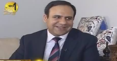 Aik Din Geo Ke Saath (Dr. Umar Saif Vice Chancellor IT University) – 14th May 2016