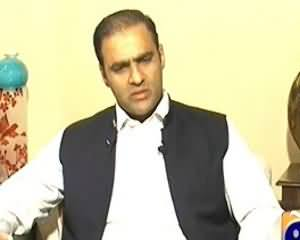 Aik Din Geo Ke Saath (Exclusive Interview with Abid Sher Ali) - 1st November 2013