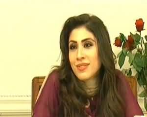 Aik Din Geo Ke Saath (Exclusive Interview With Hina Pervez Butt) - 22nd November 2013