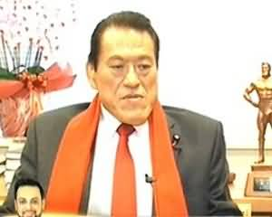 Aik Din Geo Ke Saath (Exclusive Interview With Muhammad Hussain Inoki) - 10th January 2014