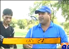 Aik Din Geo Ke Saath (Exclusive Interview With Muhammad Munir) – 31th April 2013
