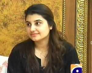 Aik Din Geo Ke Saath (Exclusive Interview with Saud and Javeria Saud) – 18th October 2013