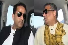 Aik Din Geo Ke Saath (Federal Minister Malik Amin Aslam Exclusive) – 30th June 2019