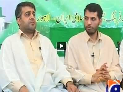 Aik Din Geo Ke Saath (Irani Naat Khawano Ke Sath) - 11th July 2014
