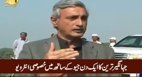 Aik Din Geo Ke Saath (Jahangir Tareen Exclusive Interview) – 20th February 2016