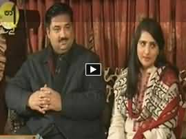 Aik Din Geo Ke Saath (Khurram Dastgir Khan) - 26th December 2015