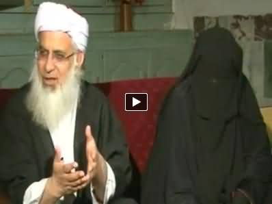 Aik Din Geo Ke Saath (Maulana Abdul Aziz Exclusive Interview) - 4th April 2014