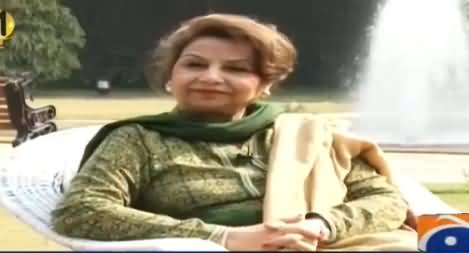 Aik Din Geo Ke Saath (Mehtab Akhbar Rashidi) – 26th March 2016