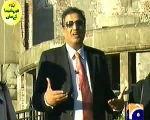 Aik Din Geo Ke Saath (One Day in Hiroshima) – 21st February 2014