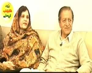 Aik Din Geo Ke Saath (One Day With Habib) – 28th February 2014