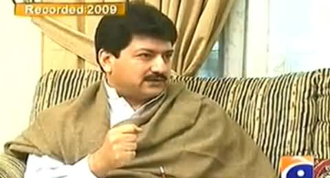 Aik Din Geo Ke Saath (One Day with Hamid Mir) REPEAT – 25th April 2014