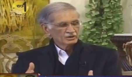 Aik Din Geo Ke Saath (One Day With Pervez Khattak) - 17th December 2016