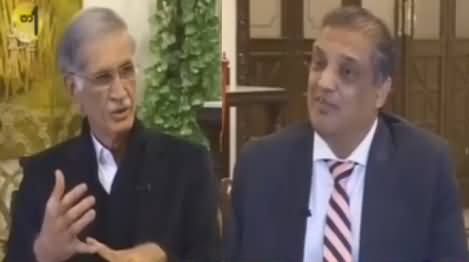 Aik Din Geo Ke Saath (One Day With Pervez Khattak) - 24 December 2016