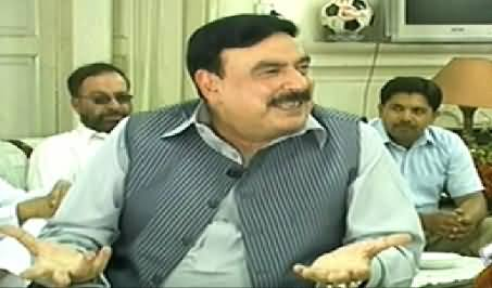 Aik Din Geo Ke Saath (One Day with Sheikh Rasheed Ahmad) – 8th August 2014
