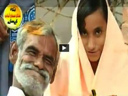 Aik Din Geo Ke Saath (One Day with Special Persons) – 21st November 2014