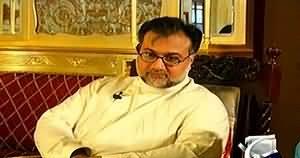 Aik Din Geo Ke Saath (Prince Mehdi Raza Exclusive Interview) – 26th June 2015 REPEAT