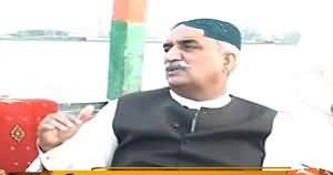 Aik Din Geo Ke Saath REPEAT (Khursheed Shah Exclusive Interview) – 3rd July 2015