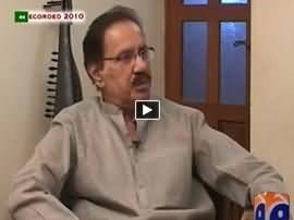 Aik Din Geo Ke Saath REPEAT (One Day with Amin Faheem) - 21st November 2015
