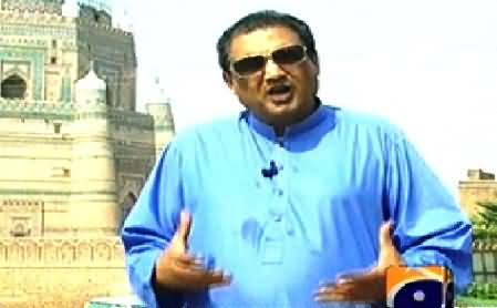 Aik Din Geo Ke Saath (Special Program on Multan & Its History) – 14th November 2014
