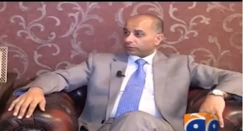 Aik Din Geo Ke Saath (Sajjad Haider Kareem, MP Europe) - 30th July 2016
