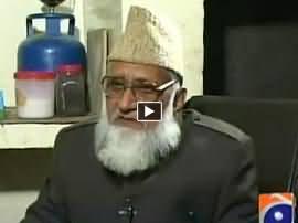 Aik Din Geo Ke Saath (Sardar Muhammad Abdul Qayyum Khan) - 10th July 2015