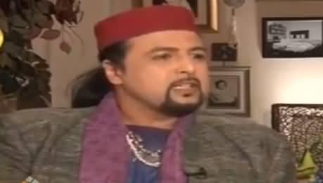 Aik Din Geo Ke Saath (Singer Salman Ahmad) - 3rd December 2016