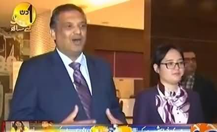 Aik Din Geo Ke Saath (Special Program From China) - 21st May 2016