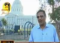 Aik Din Geo Ke Saath (Special Program From San Francisco) – 2nd January 2016