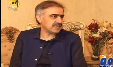 Aik Din Geo Ke Saath (Suhail Anwar Khan Siyal) - 12th March 2016