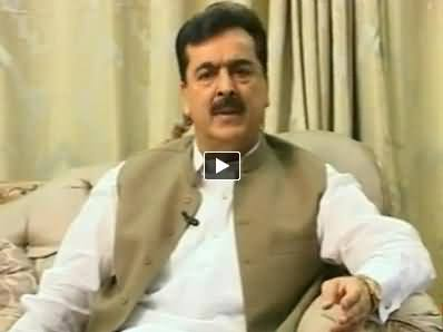 Aik Din Geo Ke Sath (Yousaf Raza Gillani and Raja Pervez Ashraf) – 25th July 2014
