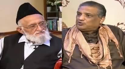Aik Din Geo Ke Sath (Guest: Haji Muhammad Hanif Tayyab) - 15th September 2019