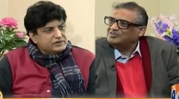 Aik Din Geo Ke Sath (Guest: Khalil-ur-Rehman Qamar) - 5th January 2020