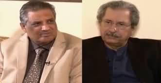 Aik Din Geo Ke Sath (One Day With Shafqat Mehmood) - 8th December 2019
