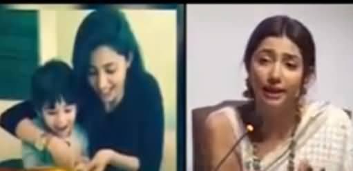 Aik Mulaqat Mahira Khan Kay Sath on Geo News - 4th December 2016