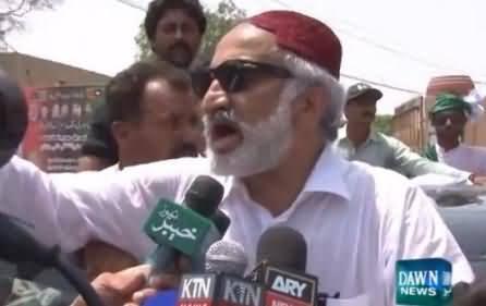 Aik Zardari, Sab Se Bara Bhikari, Zulfiqar Mirza Introduces New Slogan For Zardari