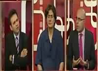Aina (Azad Kashmir Elections) 8PM To 9PM – 21st July 2016