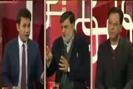 Aina (Can Court Summon Prime Minister?) – 11th January 2017