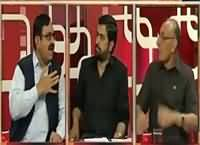 Aina (Discussion on Current Issues) – 31st May 2016
