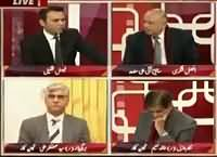 Aina (Education Institutes on The Target of Terrorists) – 20th January 2016