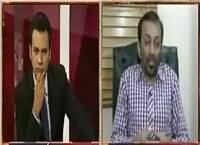 Aina (Farooq Sattar Exclusive Interview) – 26th May 2016