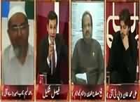 Aina (Karachi Ke Halaat Aur Election) – 23rd November 2015