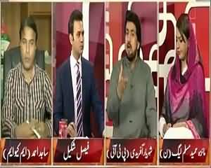 Aina (MQM Itself Responsible For Failure in Dialogues) – 3rd September 2015