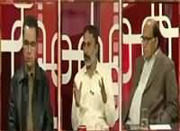 Aina (MQM's Another Wicket Down) – 7th March 2016