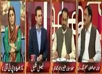 Aina (Mulk Ka Siasi Mahool Garm) – 8th October 2015