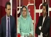 Aina (Nawaz Sharif Ki Imran Khan Par Tanqeed) – 18th October 2016