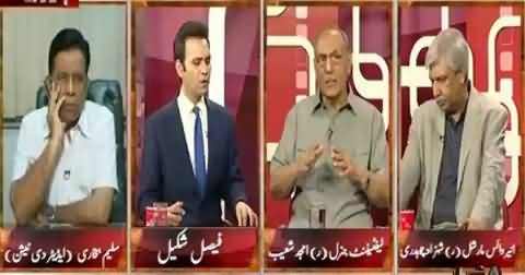 Aina (Negotiations Between Rangers And BSF) – 8th September 2015