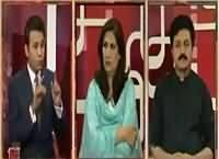 Aina (Opposition Ne TORs Paisha Kar Diye) – 3rd May 2016